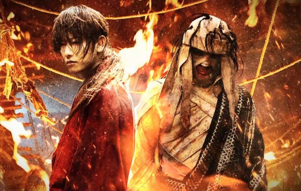 Rurouni Kenshin: Kyoto taika-hen