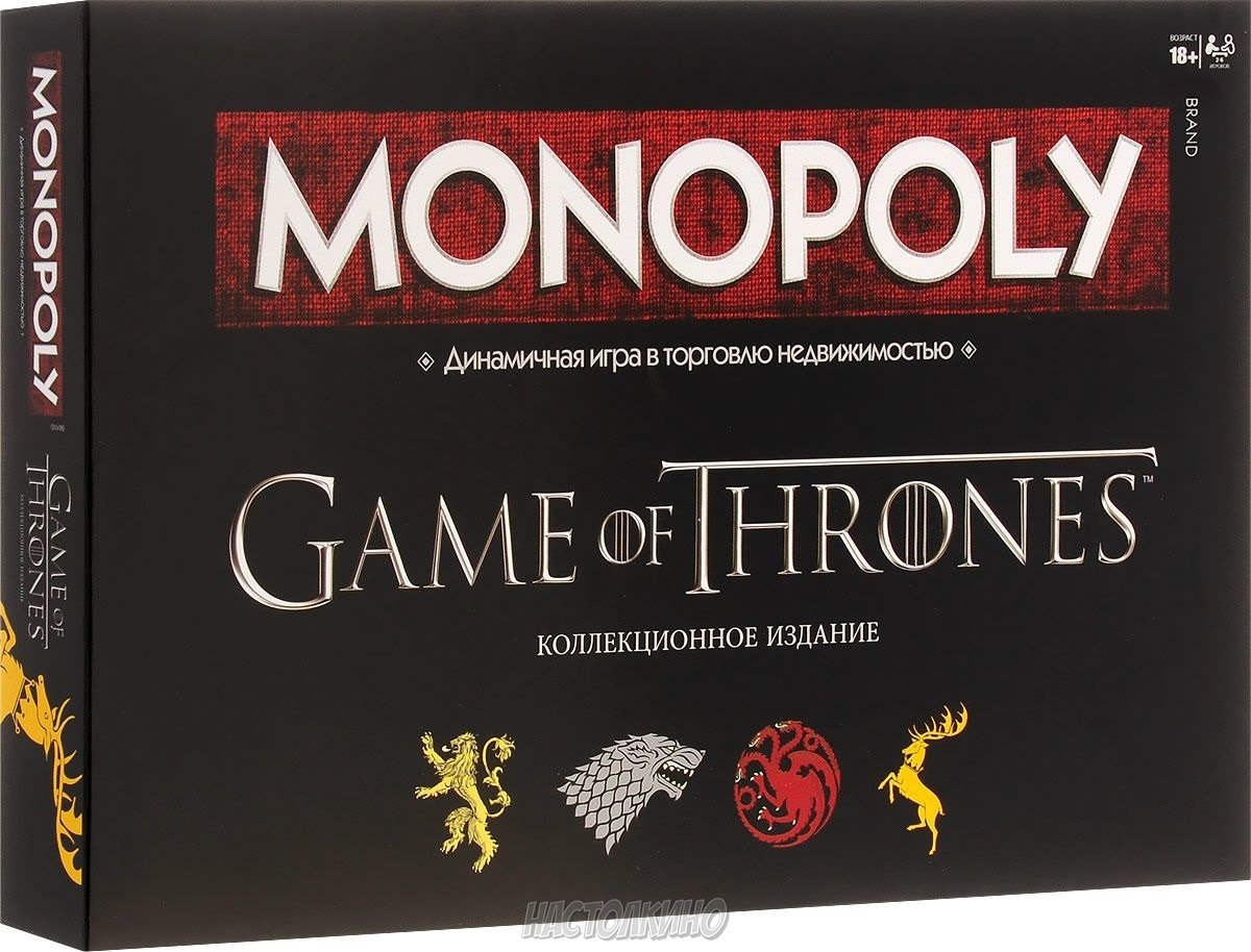 Monopoly Games Of Thrones